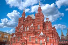 National History Museum. State National History Museum of Russia. Located on the red square of Moscow Royalty Free Stock Images