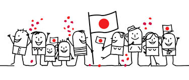 National holiday - Japan Stock Images