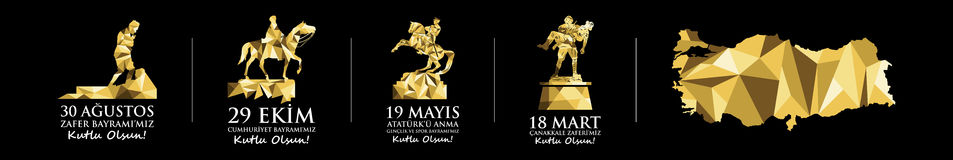 National Holidays and Memorial Days celebrated in Turkey. Mustafa Kemal Ataturk statue and monuments. Stock Photos