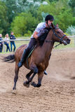National horse race from Hungary Royalty Free Stock Photo