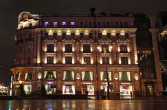 National hotel by night Moscow Royalty Free Stock Photo
