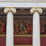 National and Kapodistrian University of Athens Royalty Free Stock Image
