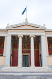 National and Kapodistrian University of Athens Royalty Free Stock Images