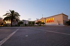 National & Kapodistrian University of Athens. Royalty Free Stock Image