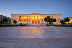 National & Kapodistrian University of Athens. Stock Photography