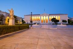 National & Kapodistrian University of Athens. Stock Photos