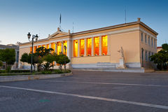 National & Kapodistrian University of Athens. Stock Images