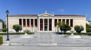 National and Kapodistrian University of Athens stock image