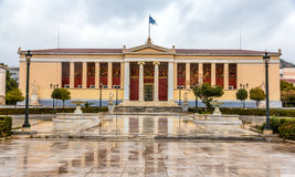 National and Kapodistrian University of Athens Stock Photography