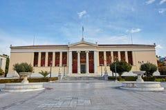 National and Kapodistrian University of Athens. royalty free stock photo