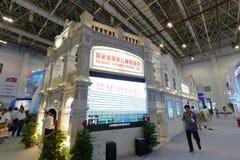 National level zhangzhou taiwanese investment zone pavilion Stock Image