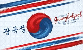 National Liberation day of South Korea. 15th of August. Gwangbokjeol greeting card with ornament and brush strokes. National patriotic and political holiday royalty free illustration