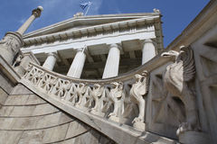 National Library of Athens. Detail of neoclassical National Library of Athens, Greece Royalty Free Stock Image
