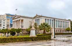 National Library in Athens Royalty Free Stock Photos