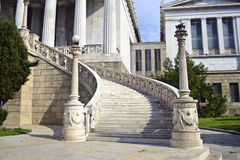 National library Athens Greece Royalty Free Stock Photography