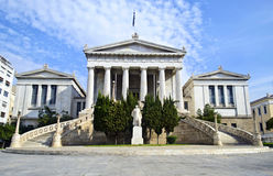 National library Athens Greece Stock Photos