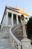 The National library  in Athens Royalty Free Stock Photo