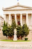 Athens, National Library of Greece, tourist attraction. royalty free stock photo