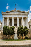 National Library , Athens, Greece Stock Photo