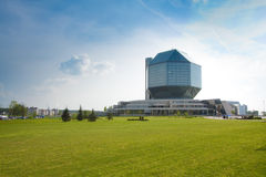 National library of Belarus. National library of Belarus in Minsk Royalty Free Stock Images