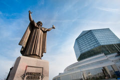 National library of Belarus. National library of Belarus in Minsk Stock Photography