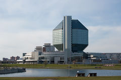 National library of Belarus (back view). National library of Belarus in back view Stock Photography