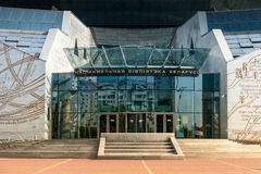 National Library of Belarus. Modern whole glass building Royalty Free Stock Photography