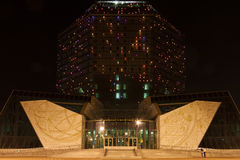 National Library of Belarus. Night time illumantion Stock Photography
