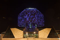 National Library of Belarus. Night time illumantion Royalty Free Stock Image