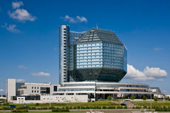 National library of Belarus (side view 2) Royalty Free Stock Photography
