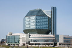 National library of Belarus (side view). National library of Belarus in side view Royalty Free Stock Photography
