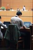National library of China Royalty Free Stock Photo