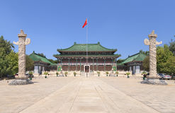 National Library of China, Beijing Royalty Free Stock Photography