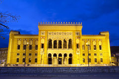 National library. Details in Sarajevo, capital city of Bosnia and Herzegovina royalty free stock photo