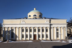 The National Library of Finland in Helsinki.  Royalty Free Stock Photo