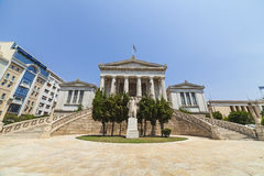 National Library of Greece in Athens Royalty Free Stock Photography