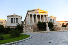 The National library of Greece in Athens Royalty Free Stock Images