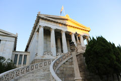 The National library of Greece in Athens Royalty Free Stock Photo