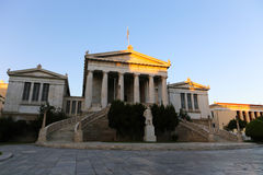 The National library of Greece in Athens Stock Photography