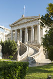 National Library Royalty Free Stock Images