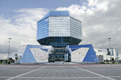 National library in Minsk Stock Image
