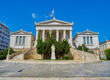 National Library Of Greece. Athens, Attica. Royalty Free Stock Photo