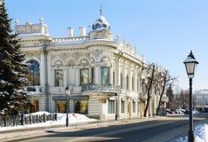 National Library Of The Republic Tatarstan, Kazan, Russia