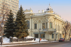 National Library of the Republic of Tatarstan Stock Photography