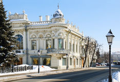 National Library of the Republic Tatarstan, Kazan, Russia Stock Photos