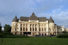National Library of Romania Royalty Free Stock Photo