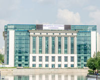 The National Library of Romania Stock Photos