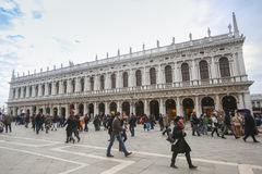 National Library of Saint Mark Stock Images