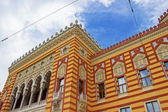 National Library in Sarajevo Royalty Free Stock Images