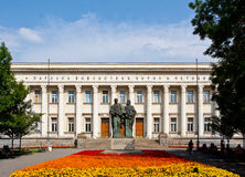 National Library, Sofia Stock Photo
